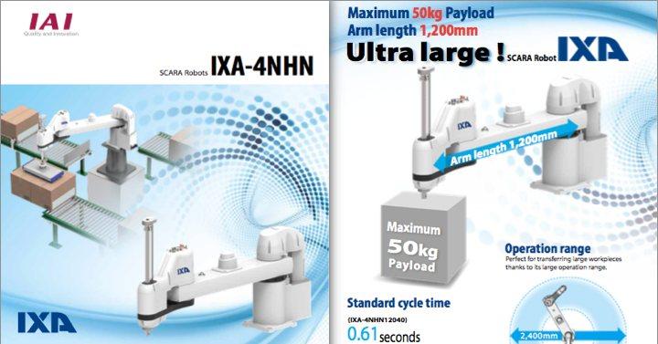 IXA High Payload SCARA Robot Catalog